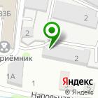 Местоположение компании Клёвый Продукт