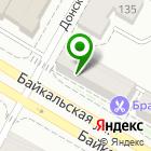 Местоположение компании Diet38.ru