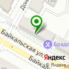 Местоположение компании Экопродлайф