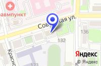 Схема проезда до компании Кабуки в Иркутске