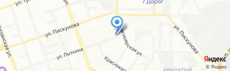 Управление Федеральной службы РФ по контролю за оборотом наркотиков по Иркутской области на карте Иркутска