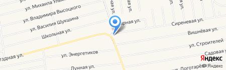 Радуга на карте Хомутово