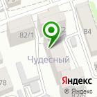 Местоположение компании СибСтройПроект
