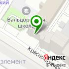 Местоположение компании ТРАЕКТОРИЯ РАЗВИТИЯ, ЧУ ДПО