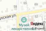 Схема проезда до компании Травы Байкала в Иркутске