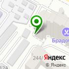 Местоположение компании DasVegas