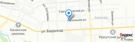 Мастерская по ремонту обуви на ул. Баррикад на карте Иркутска
