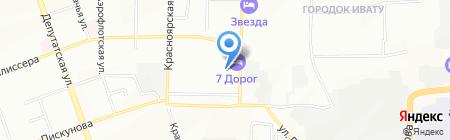 СК Высота на карте Иркутска