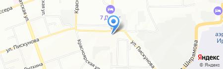 Сибирское бюро технических переводов на карте Иркутска