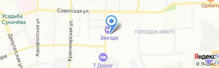 Атриум на карте Иркутска