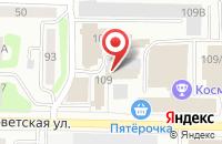 Схема проезда до компании Самсиб в Иркутске