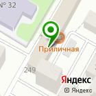 Местоположение компании БиоПродукт