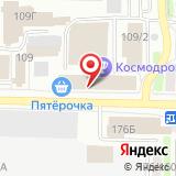 ООО Инстар Лоджистикс