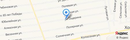Улыбка на карте Хомутово