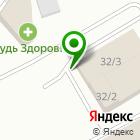 Местоположение компании Автостандарт