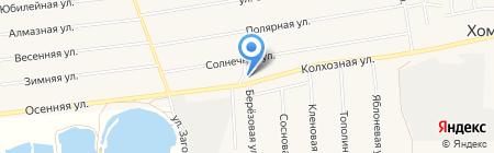 Для Вас на карте Хомутово