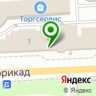 Местоположение компании Магазин бижутерии и часов