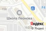 Схема проезда до компании РусЭкспорт в Иркутске
