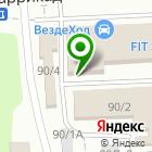 Местоположение компании Авто-Круиз