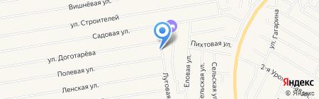 МОБИ СЕРВИС на карте Хомутово