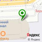 Местоположение компании Скай Сервис