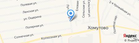 Альфа на карте Хомутово