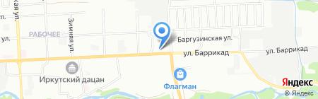 Индиго на карте Иркутска