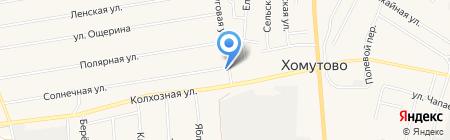 Мечта на карте Хомутово