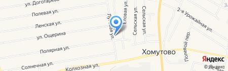 Цитрус на карте Хомутово