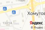 Схема проезда до компании Бартер в Хомутово