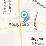 Лена на карте Хомутово