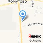 Буузная на карте Хомутово