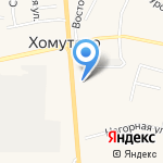 Центр Недвижимости Хомутово на карте Хомутово