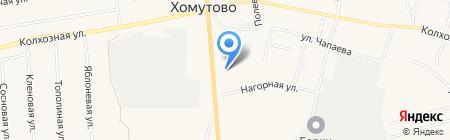 Шанталь на карте Хомутово
