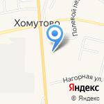 Исток на карте Хомутово