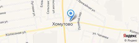 Аленка на карте Хомутово