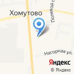 Банкомат на карте Хомутово