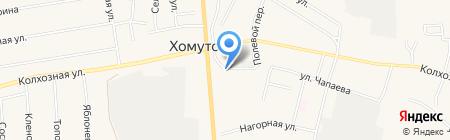 Сладушка на карте Хомутово