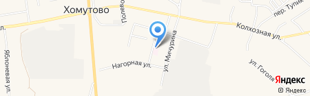 Фармэкспресс на карте Хомутово