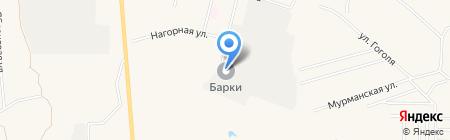 Барки на карте Хомутово