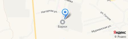 Быстро-Займ на карте Хомутово