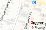 Схема проезда до компании Удачные покупки в Дзержинске