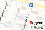 Схема проезда до компании Юлия в Дзержинске