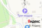 Схема проезда до компании СибНавиКом в Дзержинске