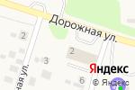 Схема проезда до компании Вернисаж в Дзержинске