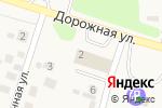 Схема проезда до компании FLORENS в Дзержинске