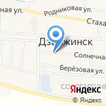 Компания по продаже кормовых добавок на карте Дзержинска