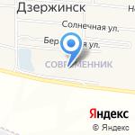 ДомСтрой на карте Дзержинска