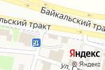 Схема проезда до компании Белореченское, ПАО в Новой Разводной
