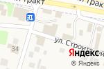 Схема проезда до компании АТ-ИРК в Новой Разводной